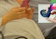 노산 늘면서 '임신성 당뇨' 급증…출산 후에도 지속관리