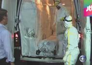 브라질서 첫 에볼라 의심환자 발생…각국 확산 우려