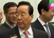 장기간 입원한 김영삼 전 대통령, 조만간 퇴원 전망