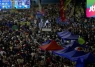 홍콩 정부, 도심점거 시위대에 무력진압 가능성 경고