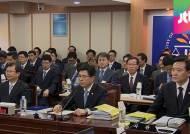 """사이버 사찰 의혹 어디까지…""""적법 집행""""vs""""영장 핑계"""""""