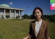 [국감 인사이드] 재탕·삼탕 우려먹기…맥 빠지는 국정감사