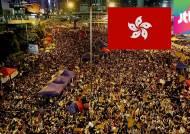 홍콩 정부, '무력 진압' 경고…시위대, 시진핑에 서한