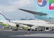 [단독] 항공기 '기체결함 회항' 빈번…안전불감증 심각