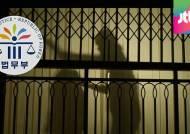 '아동 학대' 부모에 친권 일시정지·제한 가능해진다