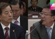 중반전 접어든 국감…속출하는 '황당 질문·엉뚱 답변'