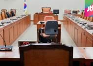 국감인지 외유인지…외통위, 중국서 뮤지컬 관람 구설
