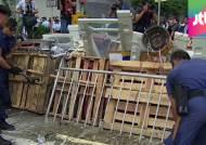 홍콩 시위대-경찰 충돌…바리케이드 철거 놓고 몸싸움