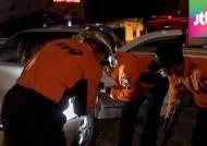 서울 강북구 미아동, 중앙선 침범 차량 충돌…4명 부상