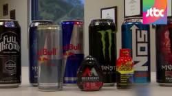 WHO, 카페인 과다 '에너지 음료' 경고… 조심 또 조심