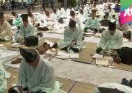 조선시대 특별 과거시험 '도산별과', 222년 만에 재현