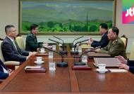 남북, 고위급 접촉 앞두고 비공개 군사회담…이유는?