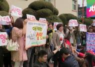 아동학대 '울산 계모', 항소심서 살인죄…18년형 선고