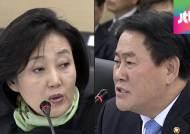 [야당] 광폭 행보 최경환, '돌아온 저격수' 박영선에 일격