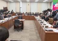 국감 화두 '안전 문제'…사고 재발방지 주문 이어질 듯