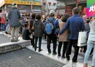 불안한 환풍구, 서울에만 6천여 곳…안전기준도 미비