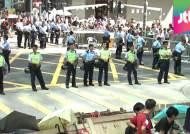 홍콩 민주화 시위 재점화…경찰과 충돌 20여명 부상