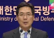 """북한, 군사분계선 총격전 항의…""""도발 시 보복할 것"""""""