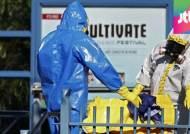 미국 에볼라 확산 '스톱'…독감 시즌 겹쳐 공포 여전