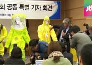 """[직통전화] 간호협회 """"에볼라 보건인력 파견, 정부 차원의 사전교육·훈련 실시돼야"""""""