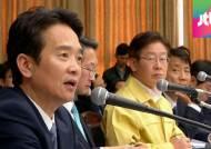 판교 환풍구 사고 여전히 '네탓 공방'…논란 핵심은?