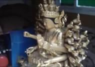 도난된 불교문화재 숨겨온 사립박물관장 덜미