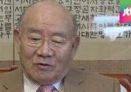 """검찰 """"전두환 '껍데기' 부동산 이미 알고 있었다"""" 논란"""