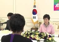 """박 대통령 """"미국 보호무역주의 동향에 우려"""""""