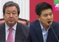 김무성 당청 갈등 수습 시도…김태호 돌발 사퇴 '술렁'