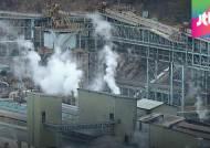 석포제련소 유독가스 유출 정황…공장 내 중금속 검출