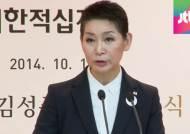 [국회] 국감, 김성주 불출석 논란…안홍철 출석해 논란