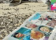 대북전단 살포 강행, 하루 앞으로…물리적 충돌 우려