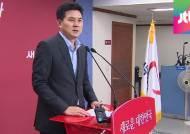 새누리 '김태호 사퇴' 후폭풍…친박, 당 지도부 비판