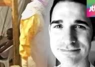 뉴욕서 에볼라 판정…격리 전 대중교통 이용 '불안 고조'