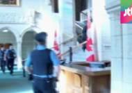 캐나다 국회의사당서 총기 난사, 2명 사망…IS 소행?
