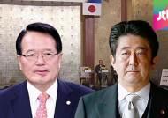 정의화 의장, 오늘 아베 면담…위안부 문제 물꼬 트나