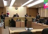법원, 이준석 선장 등 세월호 선원 4명 오늘 결심공판