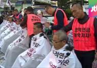 '연금 개혁안 반대' 집단삭발…대통령 신임투표 추진