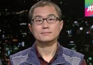"""[인터뷰] 이충재 전공노 위원장 """"공무원연금 개혁, 과정·내용 모두 문제"""""""