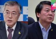 [야당] 바빠진 문재인·안철수…새정치연합 시즌2 막 오르나?