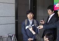 '서울시 간첩사건 증거 조작' 국정원 직원 모두 유죄