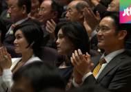 [뉴스브리핑] 국내 상장사 여성임원 80% 지배주주 일가