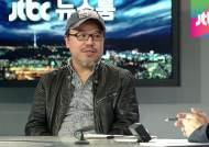 """[인터뷰] 윤태호 '미생' 작가 """"장그래가 정사원 못 된 이유는…"""""""