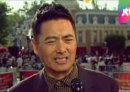 '홍콩 시위 지지' 주윤발, 중국 본토서 활동금지 위기