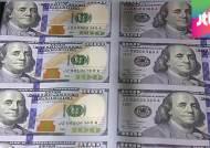 달러 강세 한국수출에 호재, 금리 인상 땐 가계빚 뇌관