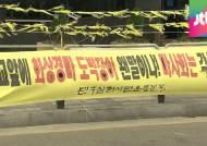 마사회, 용산 화상경마장 개장 결정…주민 반발 여전