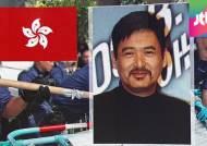 '홍콩 시위 지지' 저우룬파, 중국 블랙리스트에 올라
