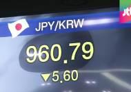돈 더 푸는 일본…우리나라 수출시장에 끼칠 영향은?