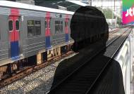 40대 여성, 지하철 선로에 투신…경상 입고 병원 이송