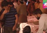 파키스탄 국경 검문소서 자살폭탄 테러…최소 55명 사망